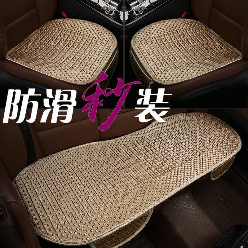 奔驰E级E260L E300LE200汽车夏季坐垫凉垫冰丝透四季通用座垫凉席