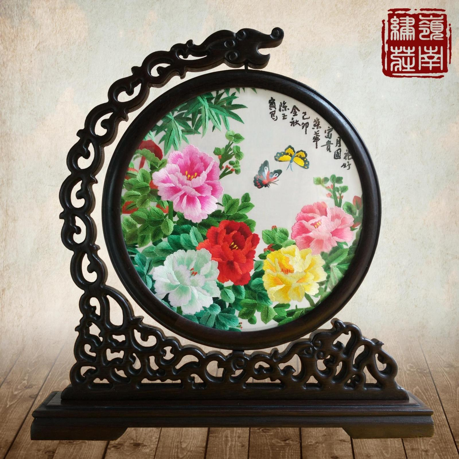 Широкий вышивать провинция гуандун вышивать волна вышивать праздник середины осени подарок исключительно вручную вышивка дары выйти замуж вводить партнер дары старый иностранных дисциплина