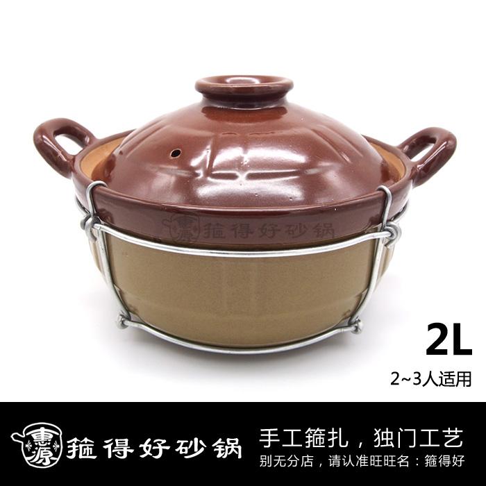 券后62.00元箍得好耐高温砂锅炖肉火锅煲仔饭锅