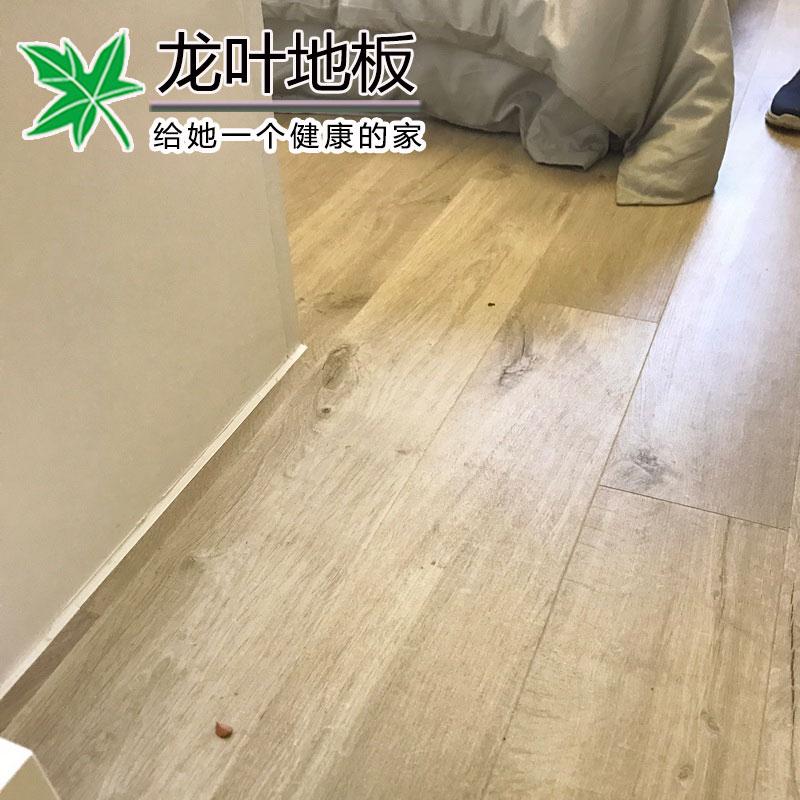 龙叶F1北欧e0家用环保地热卧室内客厅原木质金刚板强化复合木地板