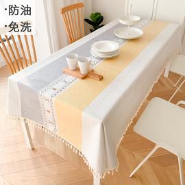 北欧风桌布防水防油免洗餐桌ins茶几日式桌布布艺台布棉麻小清新