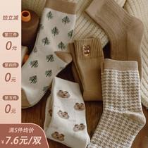 羊毛里松糕底中筒靴丝绸羊皮面温暖率姓秋冬新款SH1121386