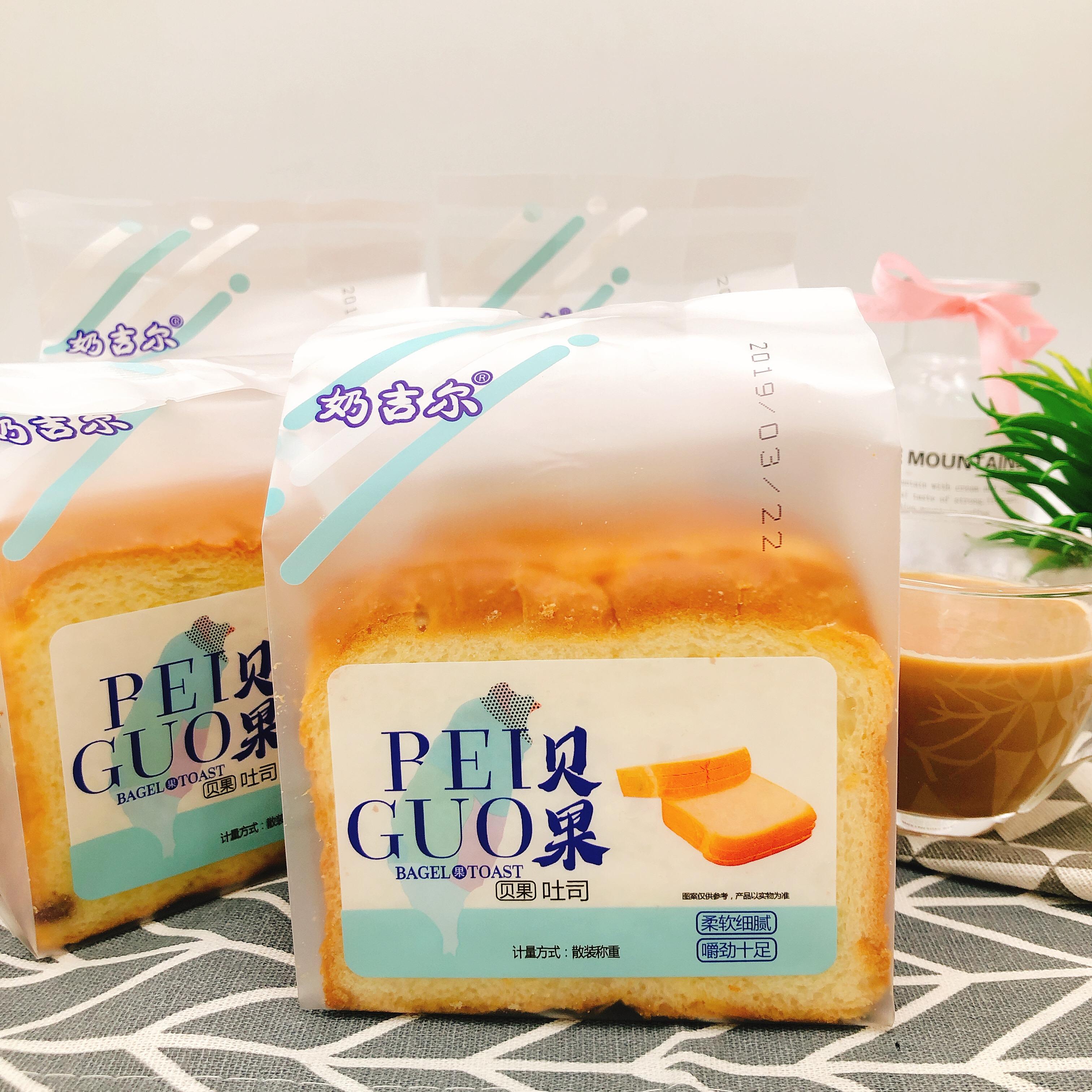 奶吉尔纯吐司贝果吐司5斤装切片夹心三明治手撕口袋面包多省包邮