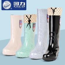 回力春夏季雨鞋女短中高筒防滑水鞋时尚加绒韩国大人雨靴胶鞋套鞋