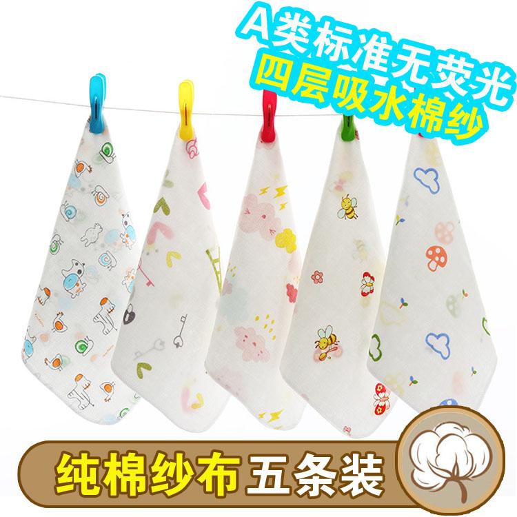 宝宝口水巾夏季薄款婴儿纱布喂奶巾儿童擦鼻涕手帕手绢纯棉幼儿园