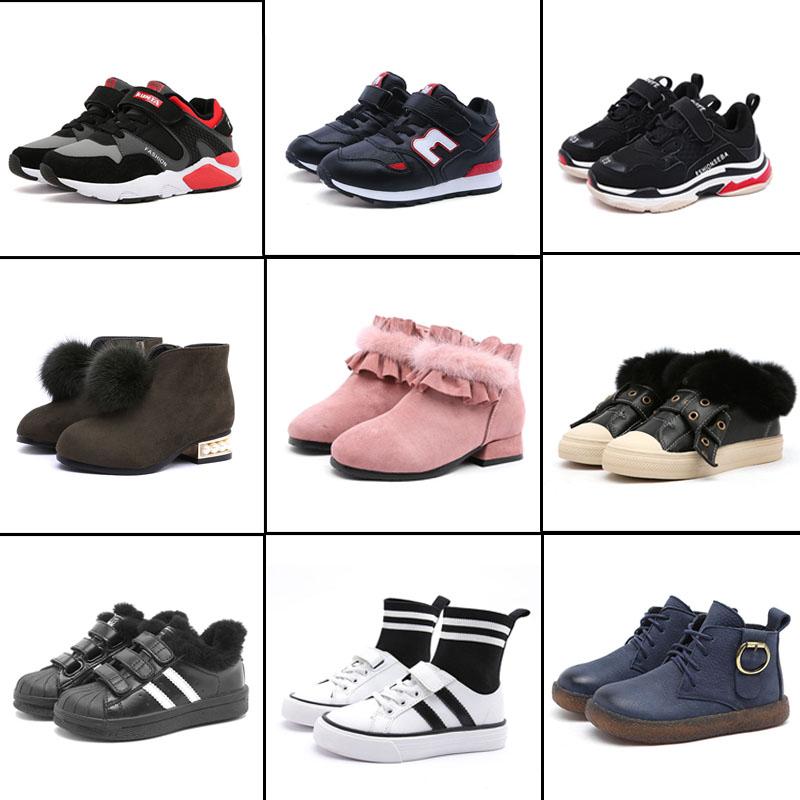特价清仓男童女童加绒棉鞋中大童31-37冬季保暖童靴真皮时尚