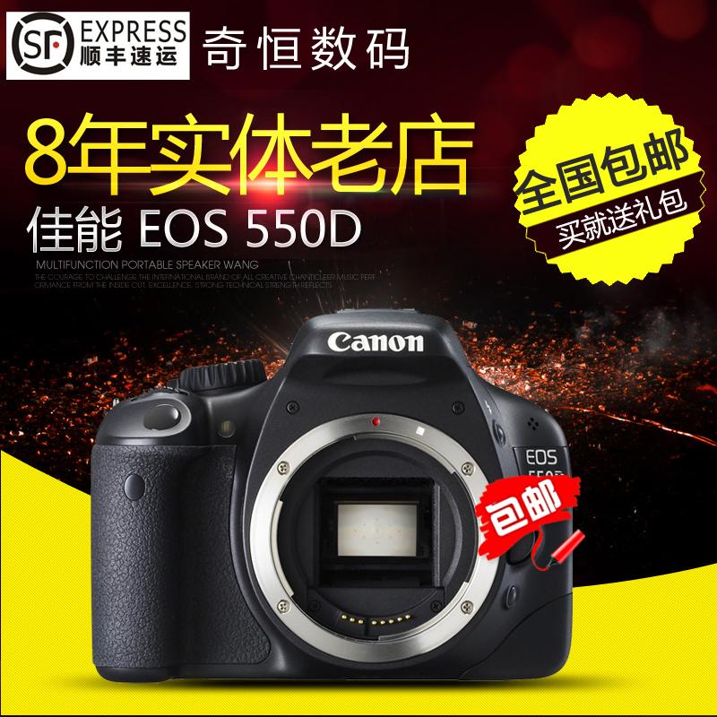佳能550D(18-55mm) 套机二手入门单反成龙限量版600d 650D