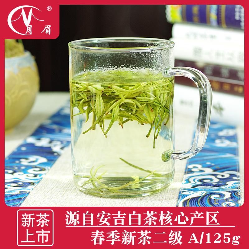 Белый чай Анжи Артикул 253274272