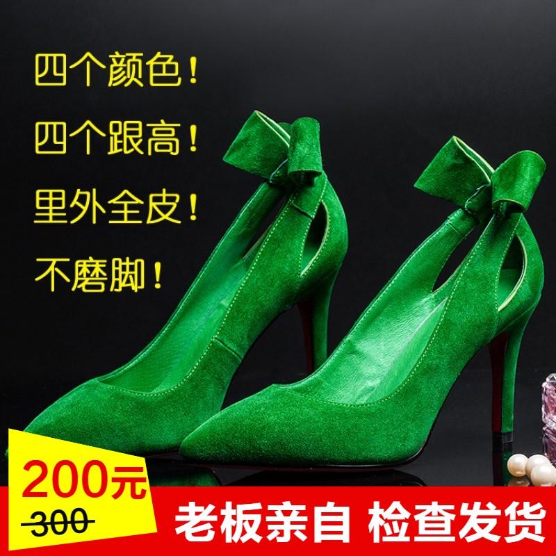 春夏秋季尖头单鞋细跟低跟中跟高跟鞋真皮绿色玫红色蝴蝶结女鞋子