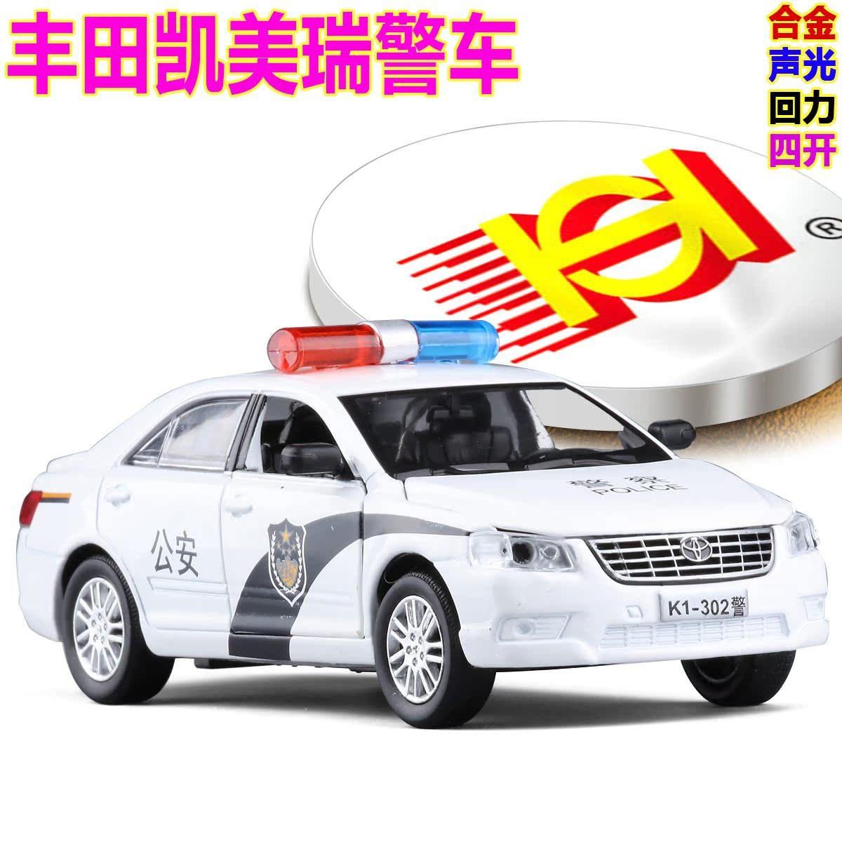 仿真金属110警车模型丰田凯美瑞 回力四开门汽车合金警车声光玩具