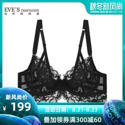 夏娃的诱惑锦绣性感蕾丝美背内衣女夏季透气胸罩薄款超薄夏天文胸
