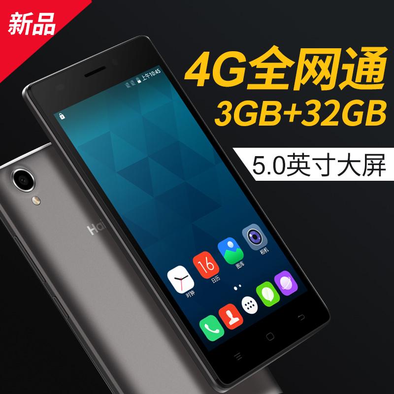 32G+3G Haier/海尔 HM-I502-FL 全网通4G老人智能手机500元以下