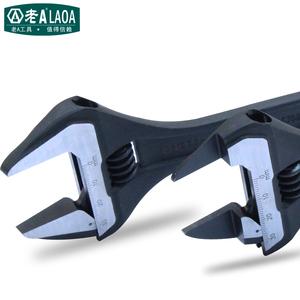 台湾原产 老A 进口 大开口薄 多功能 活动扳手鳄口式 活扳手8寸