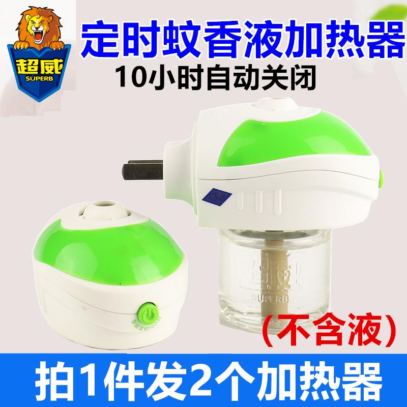 通用智能定时加热器蚊香液驱蚊液加热器定时加热器