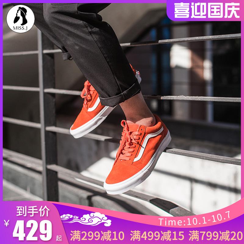 金小姐vans old skool橘色休闲板鞋11-06新券