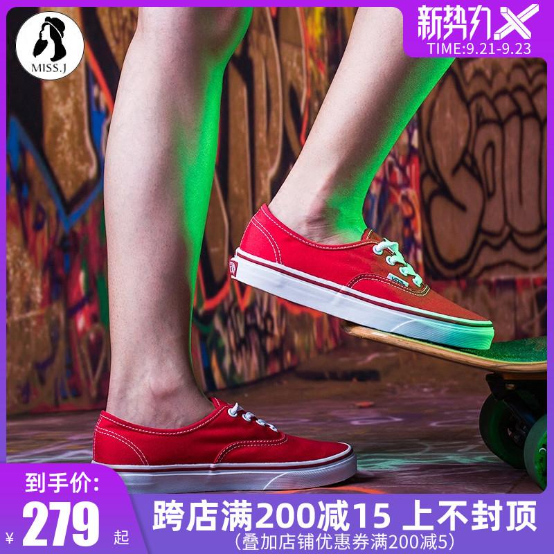 金小姐VANS官方正品红色低帮Authentic帆布鞋男女板鞋VN000EE3RED