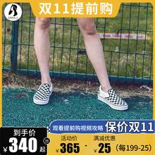 金小姐VANS官方正品棋盘格slip-on一脚蹬男女鞋帆布鞋VN000EYEBWW