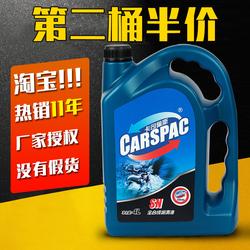 卡司佩斯sn 5w40发动机全合成机油
