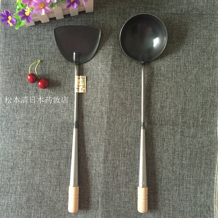 日本进口 和平味道 可搭配山田极妙 铁锅 铁铲锅铲炒勺汤勺勺子
