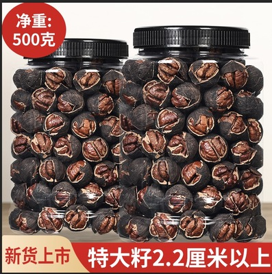 New Arrival Extra Large Seed Net Weight 500g Lin'an Hand-peeled Pecans Boiled Charcoal-Boiled Small Walnuts Black Seed Nut Kernel Snacks