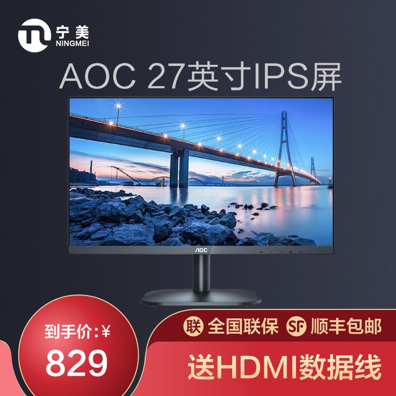 LCD мониторы Артикул 594268213331
