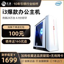 游戏电脑整主机AMD线程12核6显卡6GGTX1660TI3600R5A2A老PC