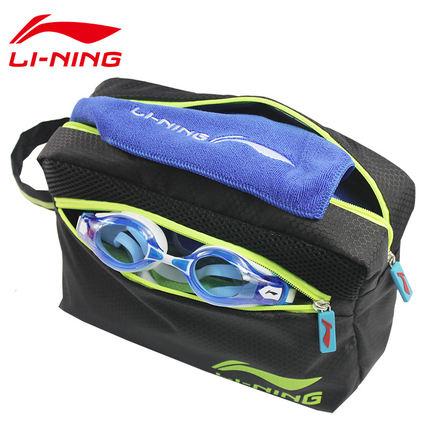 李宁游泳包干湿分离男女防水包出海温泉泳衣游泳装备收纳袋沙滩包