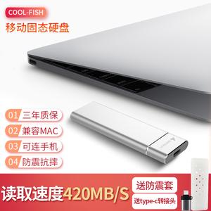 领3元券购买移动固态硬盘512g 256g苹果mac手机