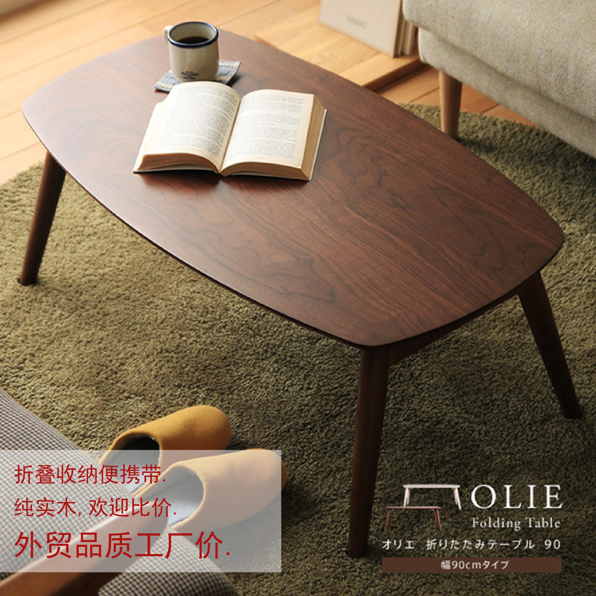 北欧实木茶几桌子现代咖啡厅小户型长方形折叠日式圆桌客厅小茶桌