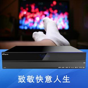 4K硬盘播放器UHD高清网络4K3D器蓝光硬盘播放机HDR家用 亿格瑞A13