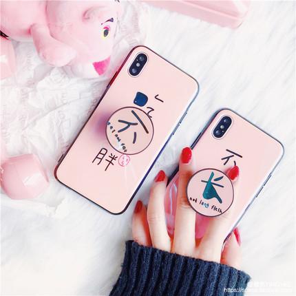 抖音神器iphone7/8plus手机壳苹果x/xs max网红同款6s吃不胖少女