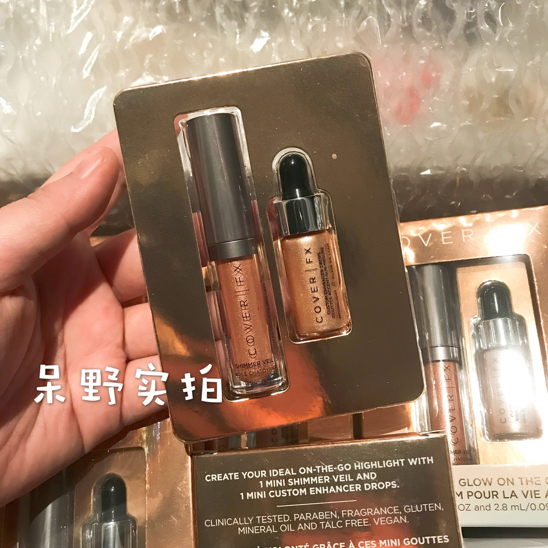 限5000张券现货 cover fx custom enhancer drops高光液 moo