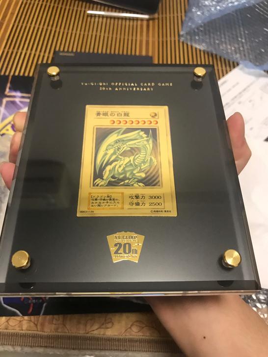 【尖峰卡牌】游戏王纯金青眼白龙 全球限量500个,绝版