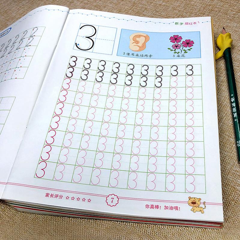 幼儿园1-10数字贴汉字笔顺描红本拼音全套儿童田字格练字本初学者