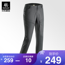 Kai Lok Shi Outdoor hiking casual pants mens loose breathable sports quick dry mountaineering trousers
