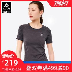 凯乐石Kailas户外t恤女士2019春夏新款排汗透气快干运动短袖T恤