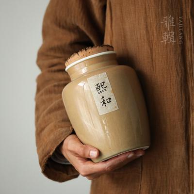 雅辑 熙和 软木密封茶罐茶叶罐 储物罐 半斤装 梅染色z