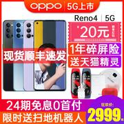 【24期免息】OPPO Reno4 opporeno4手机5g新款上市reno4pro新品oppo官网旗舰店官方0pporeno3 r17r19 reno5