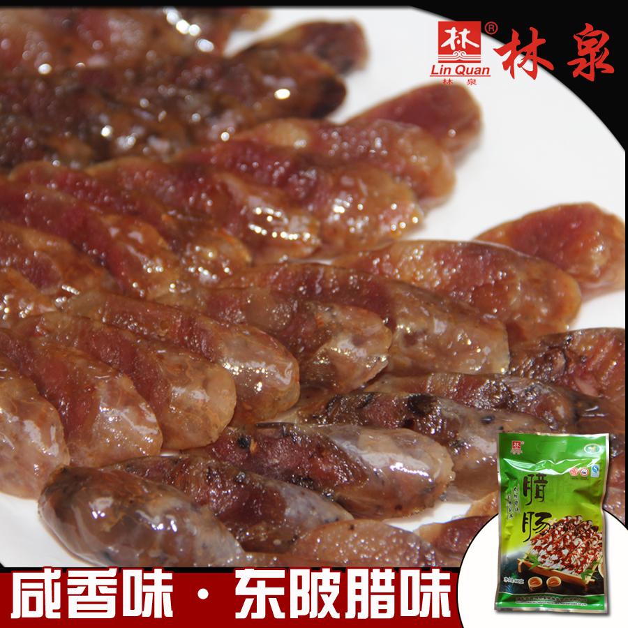林泉腊味咸味腊肠广东农家香肠连州东陂腊味自制正宗风干特产