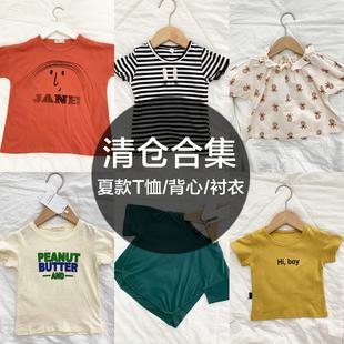 清仓合集!韩国婴童装短袖t恤男女儿童宝宝夏款纯棉背心衬衫上衣图片