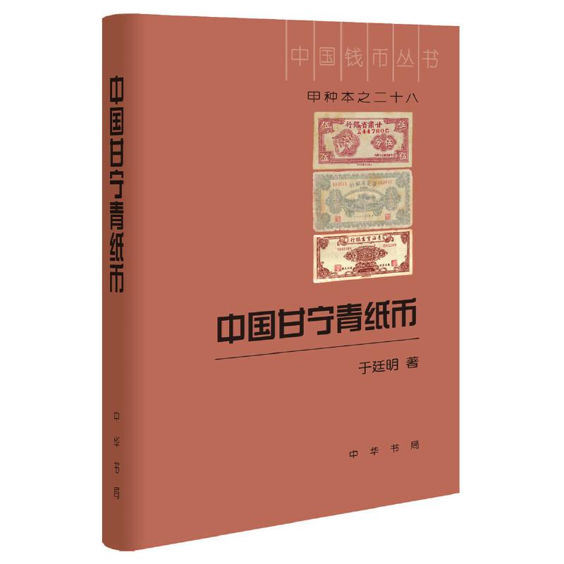 Монеты Республики Китай Артикул 622888892913