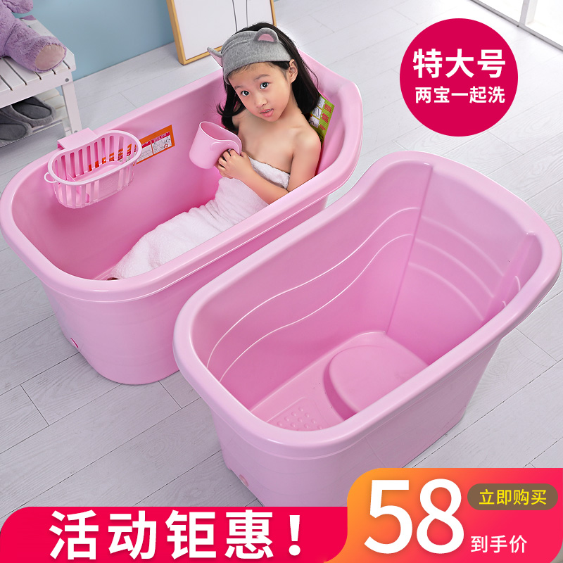 Ванны для детей Артикул 524273113620