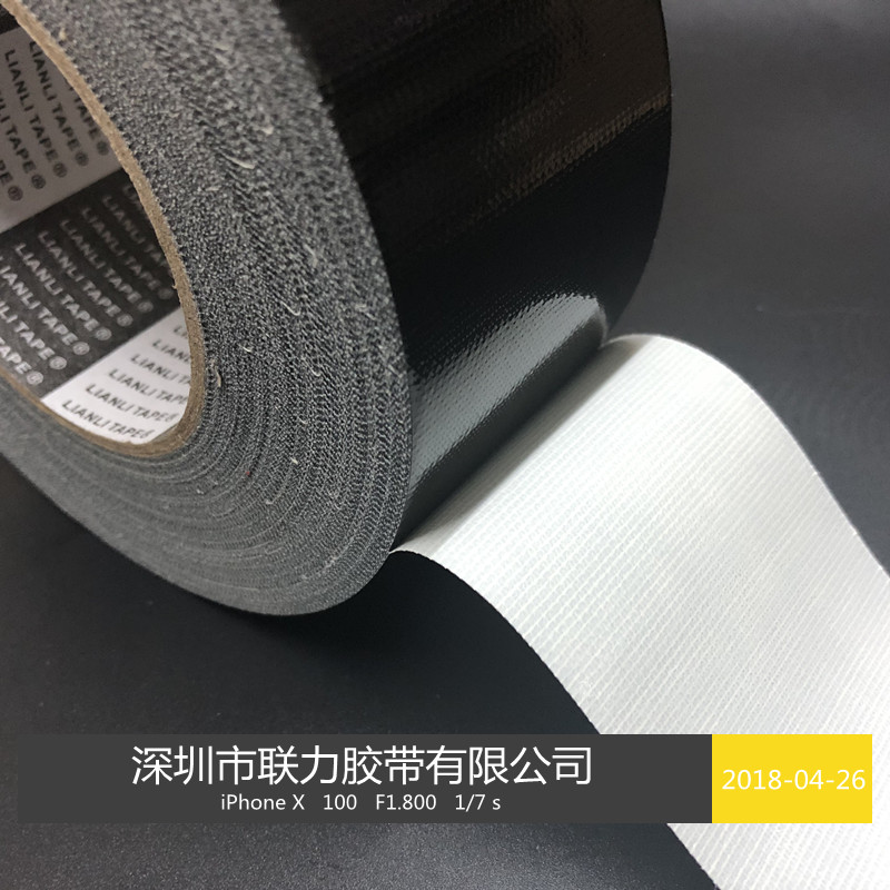 Положительная тканевая лента черный Тканевая лента один Лицо может легко разорвать прочный рулон один Ширина клея CM * 50 метров