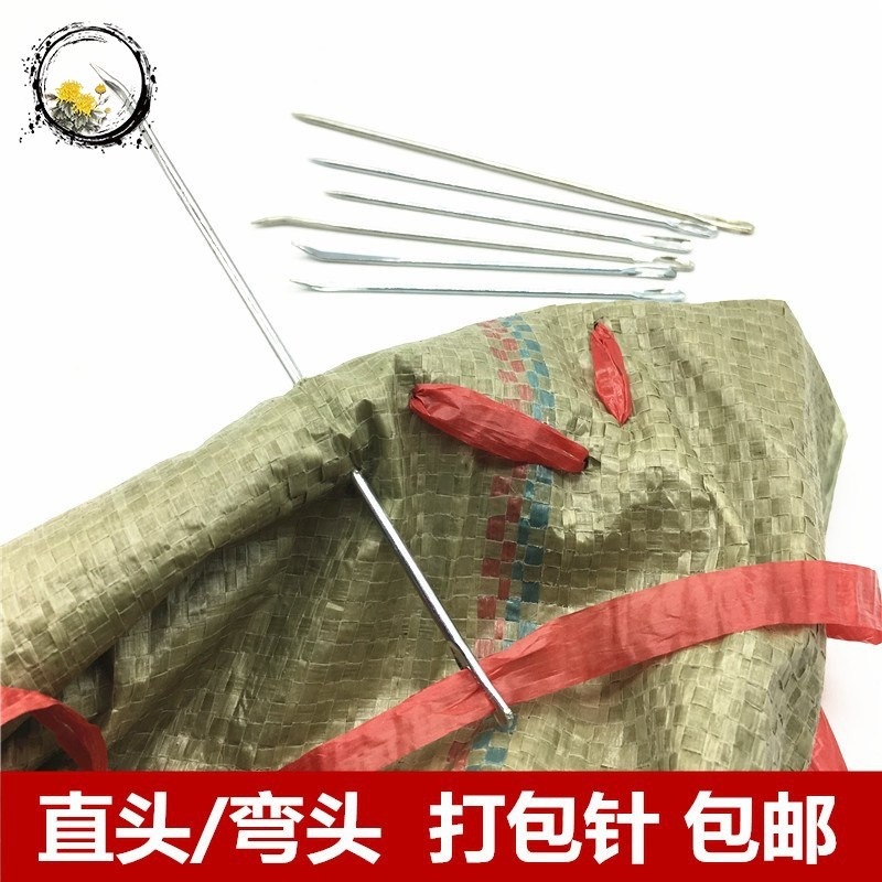 Portable sewing products sewing quilts general sewing sack needle extra large Crochet piercing medium length