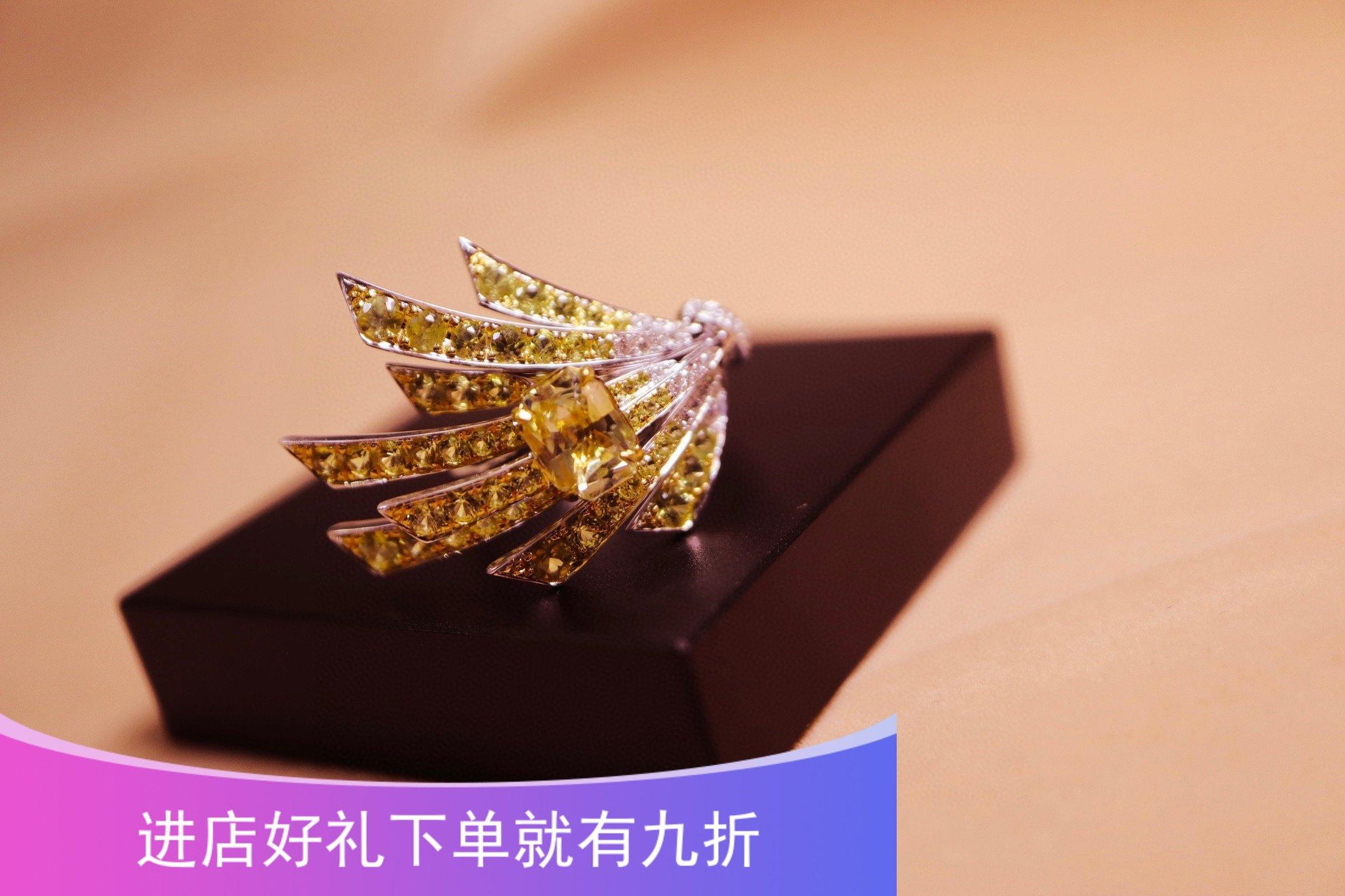 Zhaocai shop warranty yellow sapphire original design Ring 18K Gold Diamond style fashion affordable package