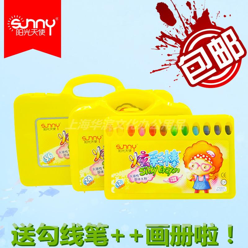 阳光天使炫彩棒油画24/36/48色旋转彩绘色蜡笔彩笔水溶性儿童丝滑