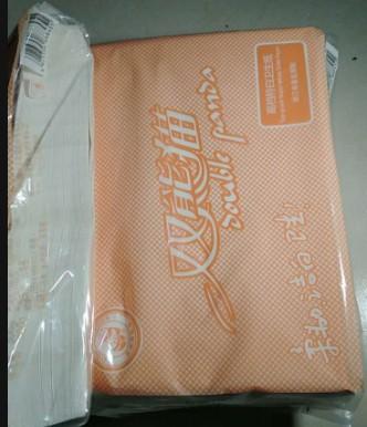 ダブルパンダの新型300グラムのタブレットトイレットペーパー16パック江浙江上海皖無料郵送紙の領収書があります。