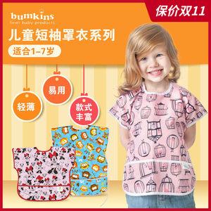 美国Bumkins宝宝吃饭罩衣 薄款围兜防水短袖饭兜婴儿童反穿衣护衣