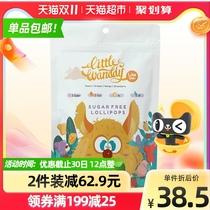 倍齿乐LittleWanddy果维C宝宝无蔗糖棒棒糖儿童水果味56g1袋