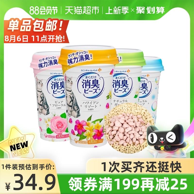 GAINES/佳乐滋尤妮佳进口消臭珠宠物猫砂沙除臭伴侣香珠450ml